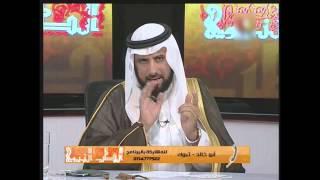 getlinkyoutube.com-برنامج الطب النبوي - التداوى بالقرفة الجزء الثالث - الشيخ ناصر الرميح