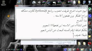 getlinkyoutube.com-شرح python25
