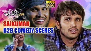 getlinkyoutube.com-Sai Kumar Back To Back Comedy Scenes || Bus Stop Telugu Movie || Prince, Sri Divya, Maruthi