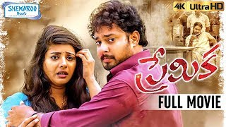 Premika Telugu Full Movie 4K ULTRA | Tanish | Shruti Yugal | Getup Srinu | #Premika |Shemaroo Telugu width=