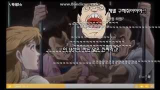 getlinkyoutube.com-[티비플] 혼돈의 죠죠의 기묘한 모험 3부 1회 ●켓몬스터