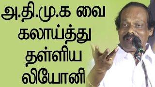 getlinkyoutube.com-Dindigul I.Leoni Effective Comedy Speech at Mupperum Vizha!