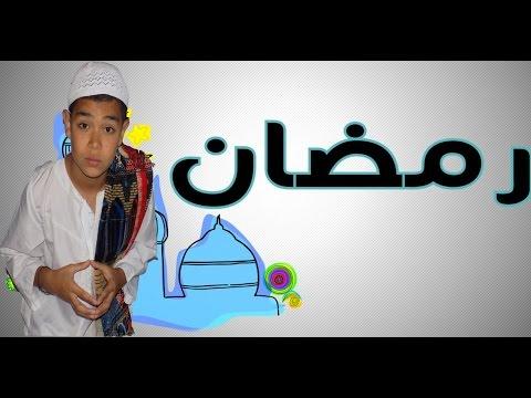 شهر رمضان في الجزائر، مشاركة محمد بن طاهر في مسابقة اليوتيوبرز