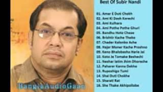 getlinkyoutube.com-Best Of Subir Nandi    Bangla Adhunik Audio Songs Full Album