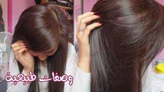 getlinkyoutube.com-خلطة مضمونة لترطيب الشعر في اقل من يومين | وصفة ممتازة لفرد الشعر المجعد وتغليفه