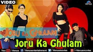 getlinkyoutube.com-Joru Ka Ghulam (Joru Ka Gulam)