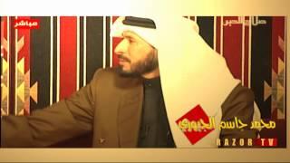 getlinkyoutube.com-قصيدة طريفة عن الوضع العراقي ~هلال صلفيج الشمريRAZOR TV