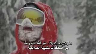 getlinkyoutube.com-لا حــدود لقــدراتــك ... أروع فيلم تحفيزي | Motivation