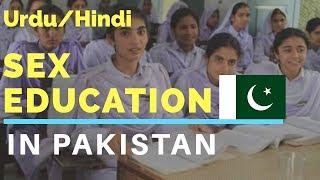 Sex Education in Pakistan | Pakistani Schools | Urdu/Hindi