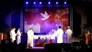 20141224萬金聖母聖殿平安夜--彌撒--進堂詠