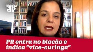 Ciro e Alckmin disputam blocão e Bolsonaro recebe aval da Indústria | Vera Magalhães