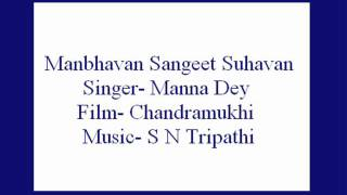 Manbhavan Sangeet Suhavan- Manna Dey (Chandramukhi)