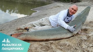getlinkyoutube.com-Видео о рыбалке на панцирную щуку в Техасе