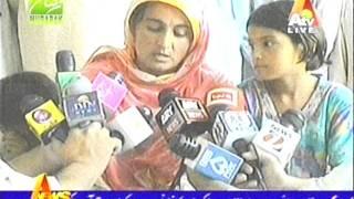 getlinkyoutube.com-Saudia mein qeid pakistani,Mandi bahauddin  ATV.