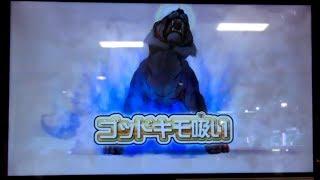 getlinkyoutube.com-グレートアニマルカイザー ゴッド5弾 ミッション2 影に生まれ影に生きる者達:守護霊クロガネ召喚付き