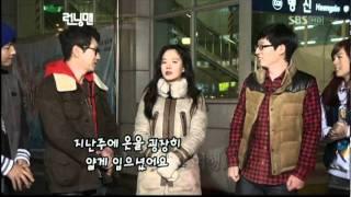 Song Song Couple (Jihyo's long hair)