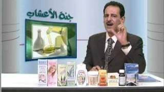 getlinkyoutube.com-جنة الاعشاب فوائد زيت الزيتون واوراق الزيتون.flv