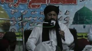 Hazrat Molana Qari Ishfaq Ahmad Saeedi Shb at thoya Fazil DIKhan 16-10-2017