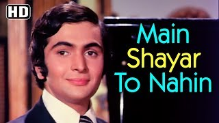 getlinkyoutube.com-Main Shayar To Nahin - Bobby - Rishi Kapoor, Dimple Kapadia & Aruna Irani - Bollywood Superhits [HD]