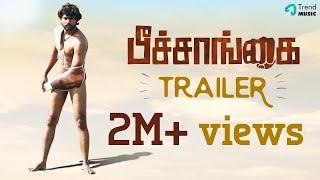 Peechaankai Official Trailer   RS Karthik, Anjali Rao   Ashok   Trend Music