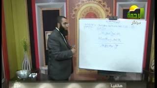 getlinkyoutube.com-عربى - ثانوى عام 3ث - نحو الوحدة الاولى 4-10-2012 أحمد منصور