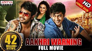 Aakhri Warning New Hindi Dubbed Full Movie | Sundeep kishan, Seerat Kapoor | VI Anand