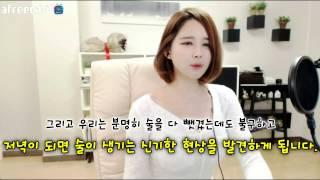 김이브님♥새학기 친구 사귀기
