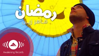 getlinkyoutube.com-Maher Zain - Ramadan (Arabic) | ماهر زين - رمضان | Official Music Video