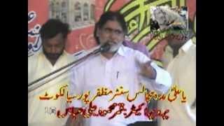 getlinkyoutube.com-Zakir Syed Mukhtar Shah darbar-Dhamali Syedan-16th Sep 2011