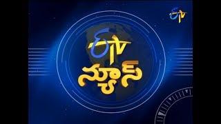7 AM   ETV Telugu News   14th March 2018