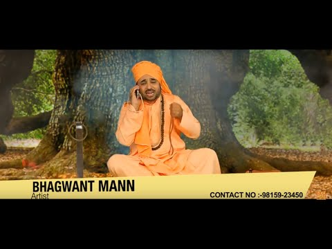 Bhagwant Mann | Jai Santan Di | Official Trailer | Full HD Brand New Punjabi Comedy 2013
