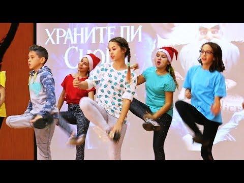 Стартинейджер - 2017. 6-е классы