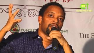 Ethiopia - Bewketu Seyoum talks about his new book