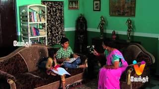 Suryavamsam | (15/06/2015) | [Epi-21]