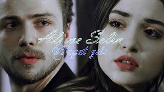 Ali ve Selin // Hayat gibi