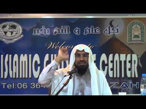 Namaz Na Parhne Ki Saza - Sheikh Muhammad Tariq #ShortLectures