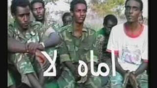 getlinkyoutube.com-أماه لا تجزعي - فرقة الصحوة