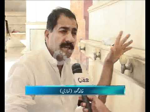 Citizens Face Water Problem Badshahi Mosque Pkg By Shahid Sipra City42