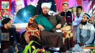 Allama Syed Muzaffar Shah Qadri 2017 part 2