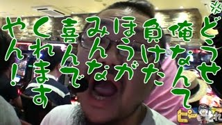 getlinkyoutube.com-ピーとれ!♯12