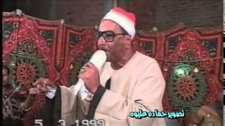 getlinkyoutube.com-الشيخ يحيى فرج