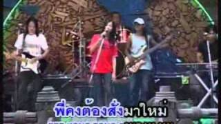 getlinkyoutube.com-เมาแล้วม่าย.flv