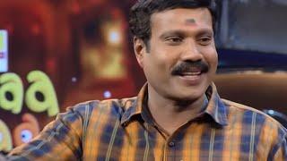 getlinkyoutube.com-Cinemaa Chirimaa I Ep 109 with Kalabhavan moni & Guinness Pakru  I Mazhavil Manorama