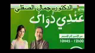 getlinkyoutube.com-الدكتور جمال الصقلي حلقة 25 مارس 2013 