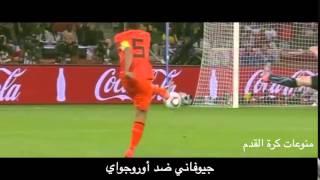 getlinkyoutube.com-10 أهداف خرافية لم تشهد كرة القدم مثيل لها