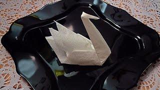 getlinkyoutube.com-Как красиво сложить салфетку! Лебедь!  How beautiful   folded napkin Swan!