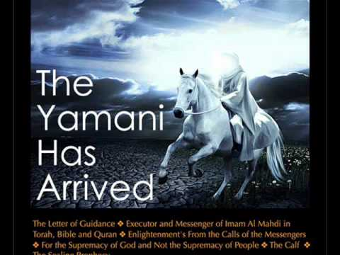 Miracles and Secrets about Prophets in the Holy Quran.wmv