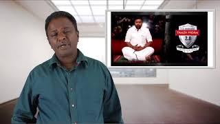 Tamizh Padam 2.0 - Shiva, Amudhan - Tamil Talkies width=