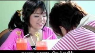Myanmar VCD Karaoke Song#Yin Khone Yinn Yuu By YONE LAY & THAZIN view on youtube.com tube online.