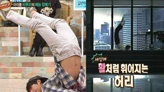 getlinkyoutube.com-【TVPP】Minhyuk(BTOB) - Athletic Figure, 민혁(비투비) - 운동신경이 좋은 민혁 @ Three Turns